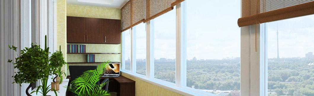 Остекление балконов Чита